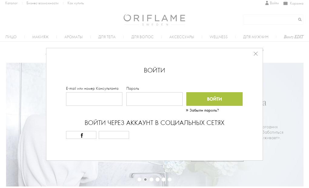 Компания орифлейм как зайти на сайт торговая компания юйдин владивосток официальный сайт