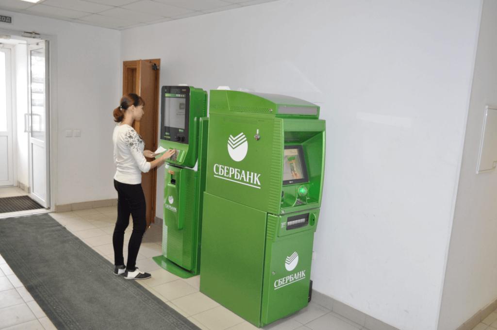 Сколько можно снять с карты Сбербанка в день через банкомат